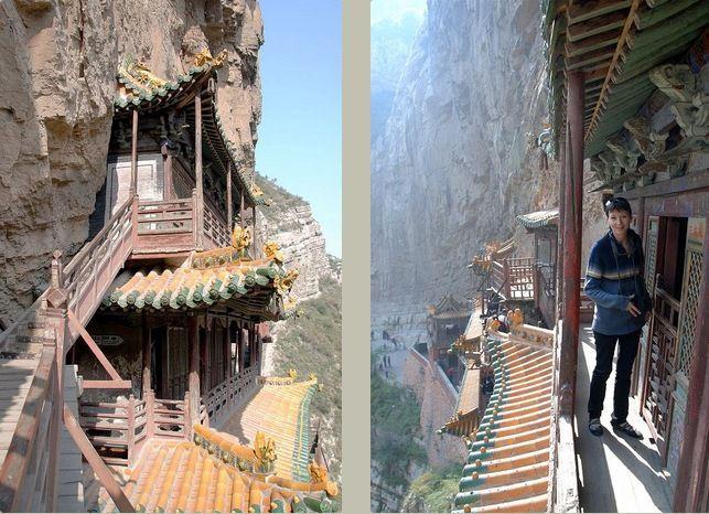 Висячий монастырь Сюанькун-Сы (Китай)