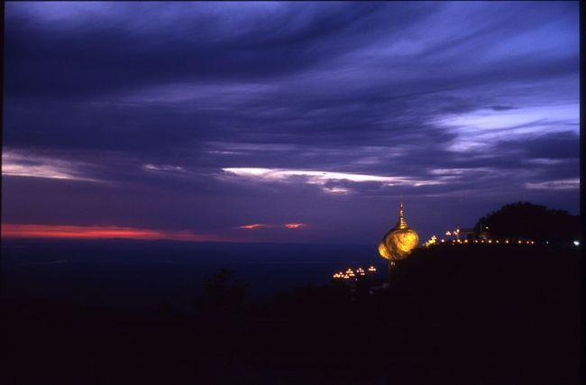 Золотой камень (Мьянма)