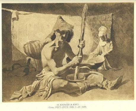 Шевченко, Казахи в юрте, 1849