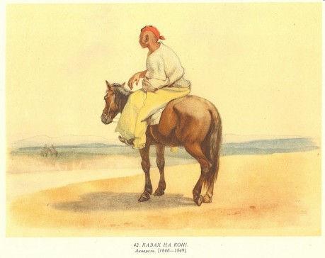 Шевченко, Казах на коне