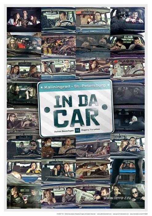 In Da Car