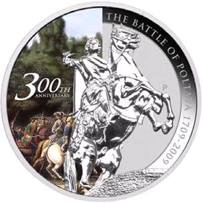 Tuvalu - 2009 - 1 Dollar - The Battle of Poltava