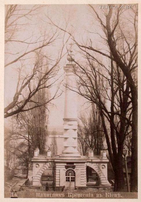 Памятник Крещения Руси