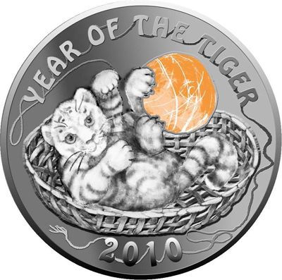 Niue - 2010 - 1 Dollar - Year of the Tiger Color Little Tigers