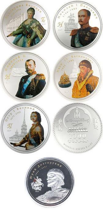 Mongolia - 2007 - 6x 1000 Togrog - Russian Tsars (set of 6 coins)