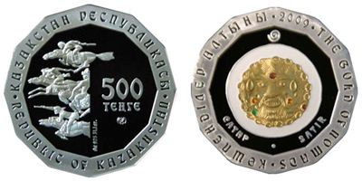 Kazakhstan - 2009 - 500 Tenge - Gold of Nomads SATYR