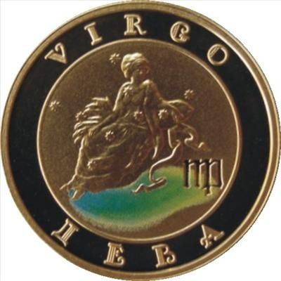 Armenia - 2009 - 10000 Dram - Zodiac in Gold VIRGO color