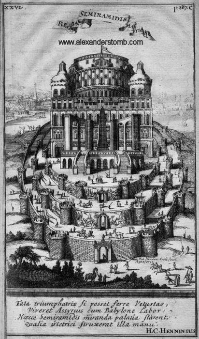 Висячие сады Семирамиды, реконструкция Johannes van den Avele, 1685