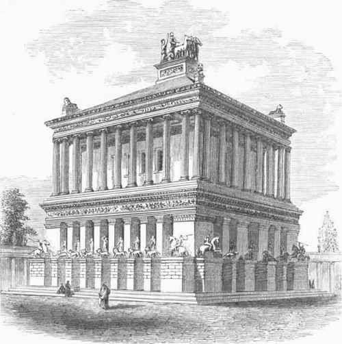 Реконструкция мавзолея в Галикарнасе, автор Fergusson