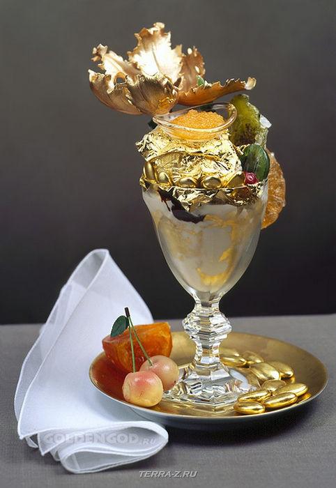 Золотой десерт