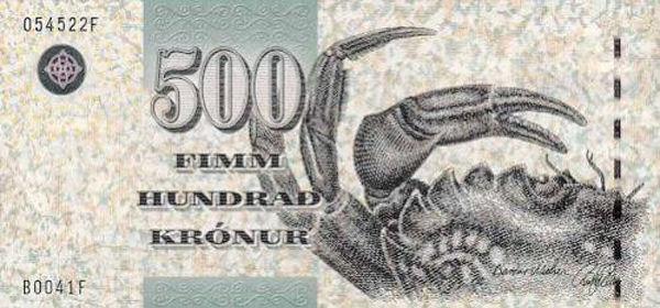 10 самых красивых банкнот мира