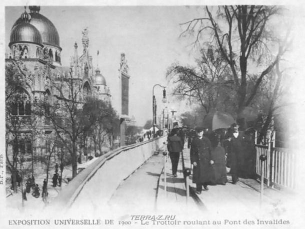 Движущийся тротуар, фотография 1900 года с выставки Paris Expo