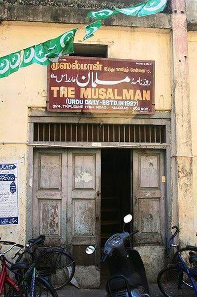 """Musalman"""" - единственная в мире рукописная газета"""