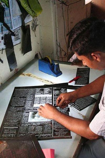 """""""Musalman"""" - единственная в мире рукописная газета"""