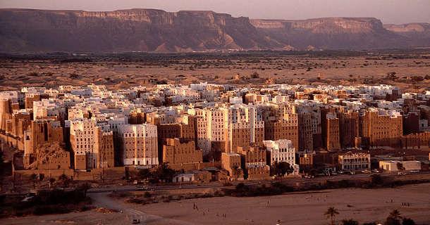 Шибам - город глиняных небоскребов