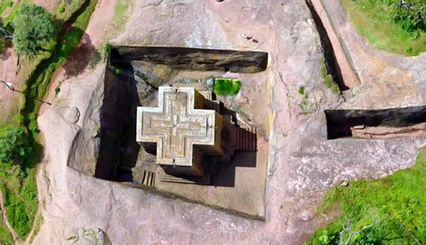 Храм святого Георгия (Лалибела, Эфиопия)
