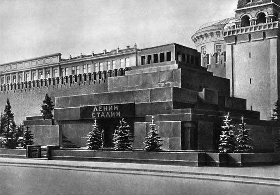 Мавзолей Ленина-Сталина