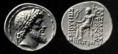 Монета с изображением статуи Зевса в Олимпии