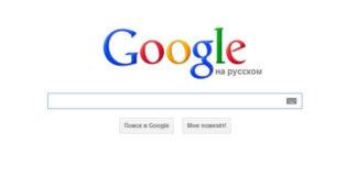 Cамый дорогой сайт - google.com