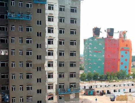 Необычные отели: Tianzi Hotel (Китай)