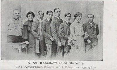 Семья Кобельковых