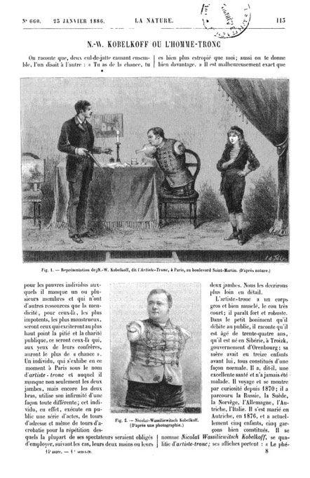 Николай Кобельков, статья в газете