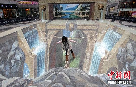 """Самая большая уличная 3D роспись """"Ущелье Врата Львов"""" (Lions Gate Gorge), (Гуанчжоу, Китай)"""