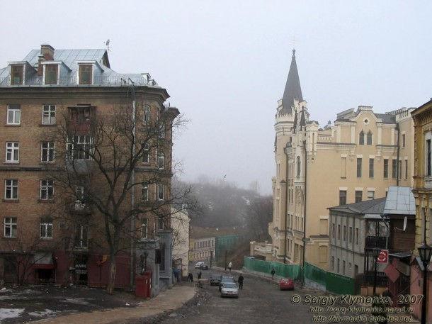 Замок Ричарда Львиное Сердце (Андреевский спуск, Киев)