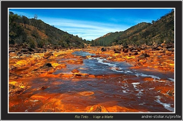 Красные воды реки Рио Тинто (Андалузия, Испания)