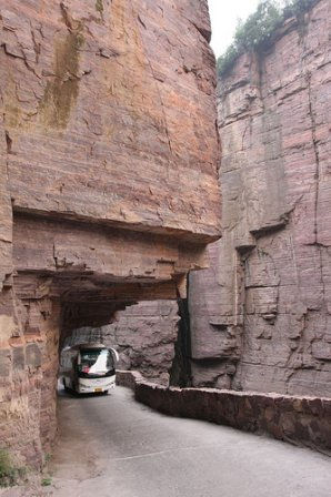 Туннель Гоулян (Guoliang), Китай