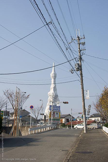 """""""Башня Мира"""" – одно из самых необычных строений (Япония)"""