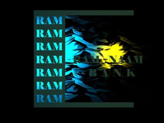 """""""Ram Ram Bank"""" – новое слово в банковской деятельности (Индия)"""