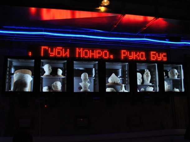 "Музей-ресторан ""Сало"" (Львов, Украина)"