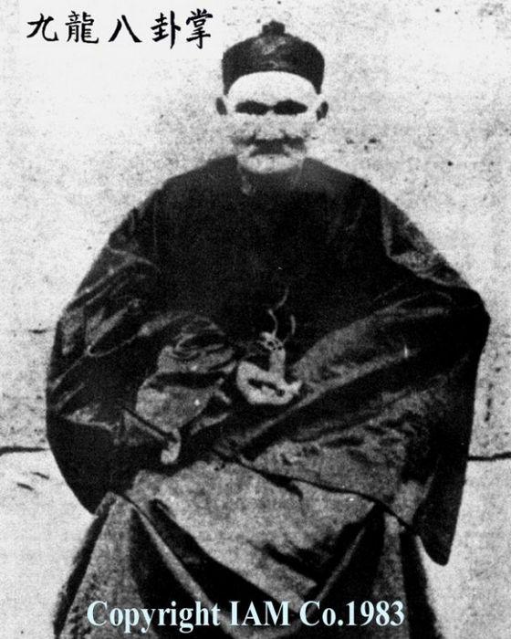 Ли Чинг-Юн – человек, проживший 256 лет (Китай)