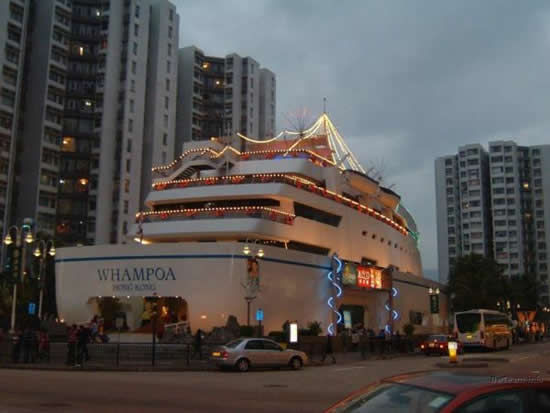 """""""Whampoa"""" - круизный корабль в центре Гонконга"""
