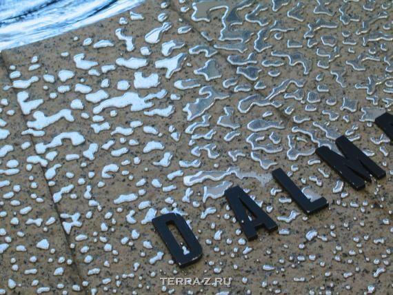 Ртутный фонтан (Барселона, Испания)