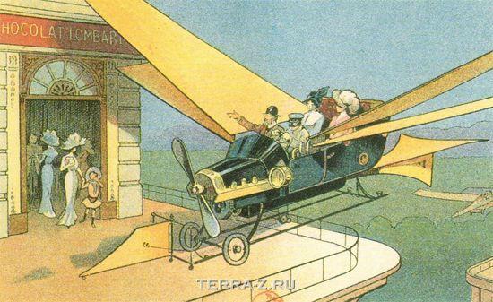 2012 год – взгляд из 1912 (Франция)