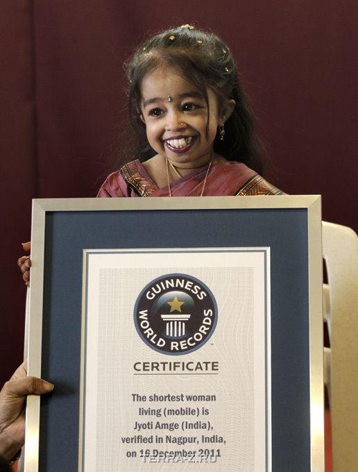 Джиоти Амге – самая маленькая женщина в мире (Нагпур, Индия)