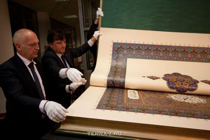 Самый большой Коран в мире (Татарстан)