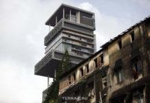 Самый дорогой дом в мире (Индия)
