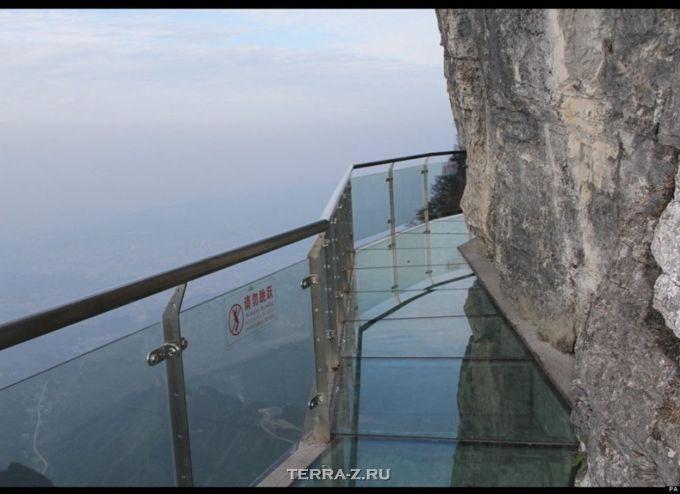 Стеклянная тропа горы Тиамен (Китай)