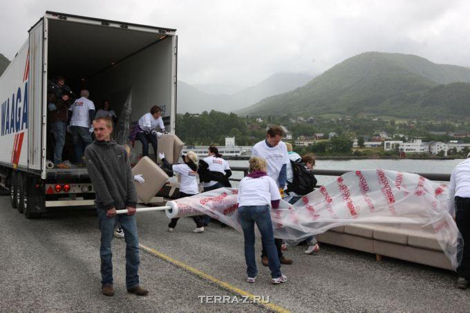 Самый длинный диван (Норвегия)