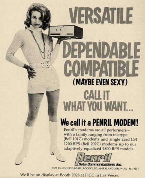 Винтажная реклама компьютеров