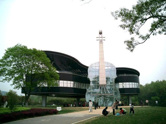 Дом-рояль (Китай)