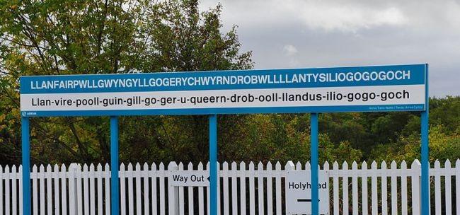 Самое длинное название деревни (Англия)