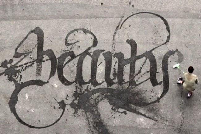 Водяное каллиграфическое граффити от Niels Shoe Meulman