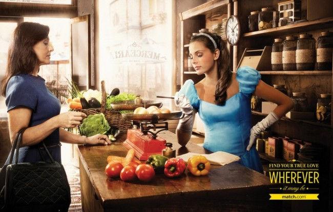 Креативная реклама сайта знакомств от Binder Visao Estrategica