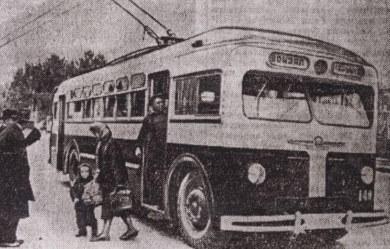 Самая длинная троллейбусная линия (Украина)