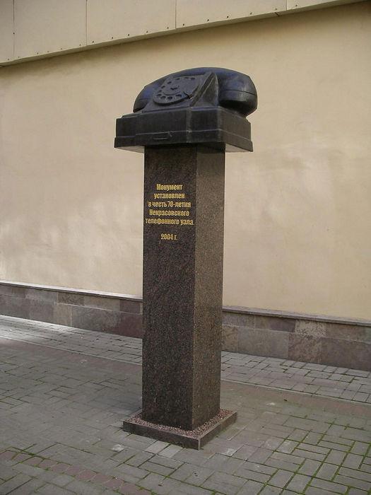 Памятник телефону (Россия)