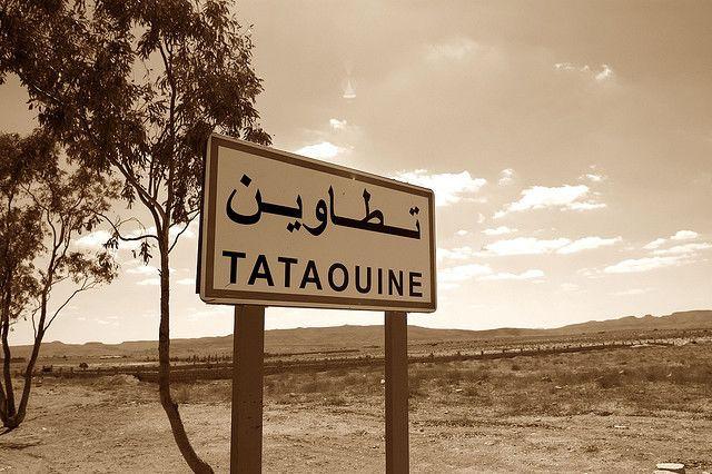 Татуин: известная планета и таинственный город (Тунис)